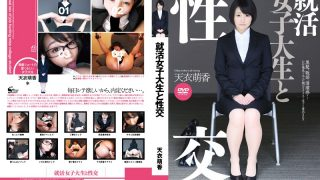 UFD-058 Teni Moka, Jav Censored