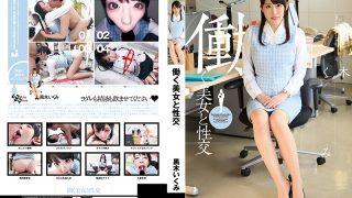 UFD-066 Kuroki Ikumi, Jav Censored