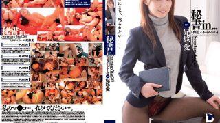 VDD-046 Kisaki Yua, Jav Censored