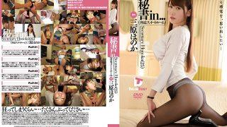 VDD-125 Mihara Honoka, Jav Censored