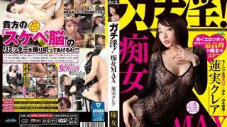 DJSK-108 Hasumi Kurea, Jav Censored
