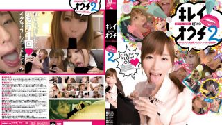 CWM-119 Jav Censored
