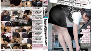 CWM-190 Jav Censored
