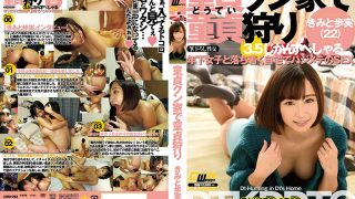 CWM-252 Kimito Ayumi, Jav Censored