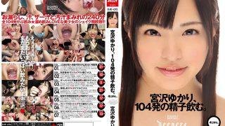 DJE-072 Miyazawa Yukari, Jav Censored