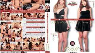 ECB-065 Jav Censored