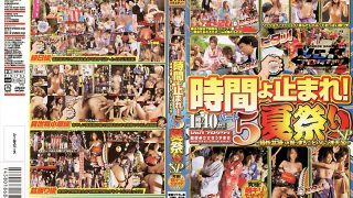 VSPDS-177 Jav Censored