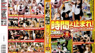 VSPDS-283 Jav Censored