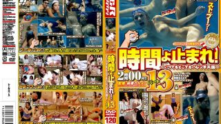 VSPDS-422 Jav Censored