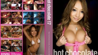DIGI-052 Ootsuka Hina, Jav Censored