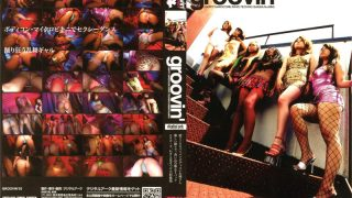 GROO-006 Jav Censored