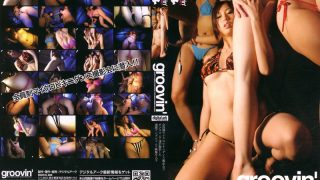 GROO-007 Jav Censored