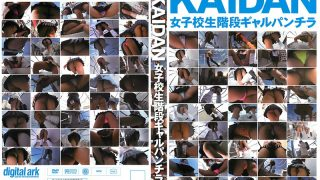 GROO-010 Jav Censored