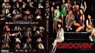 GROO-012 Jav Censored