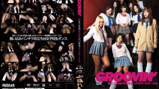 GROO-014 Jav Censored