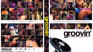 GROO-016 Jav Censored