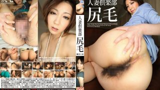 NJS-06 Sena Ryou, Jav Censored