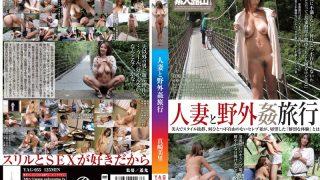 YAG-055 Fukiishi Rena, Jav Censored