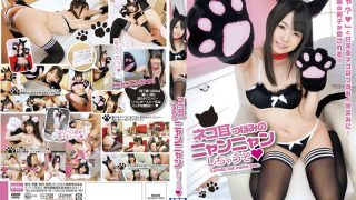 EKDV-273 Tsubomi, Jav Censored