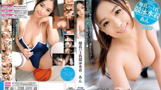 EKDV-478 Sasakura An, Jav Censored