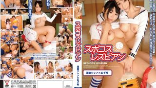 GESU-032 Jav Censored