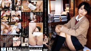 IBW-606 Mukai Ai, Jav Censored