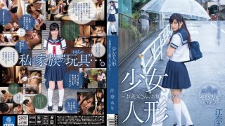 DVAJ-112 Ena Ruri, Jav Censored