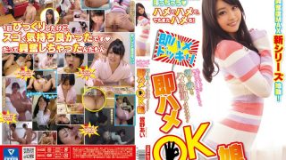 DVAJ-117 Minano Ai, Jav Censored