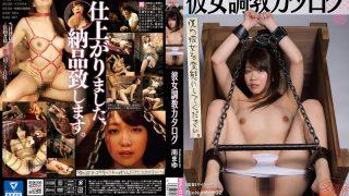 DVAJ-118 Minami Mayu, Jav Censored