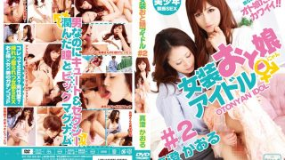 AIKB-009 Masumi Kaoru, Jav Censored