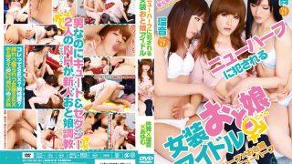 AIKB-018 Hiiragi Mai, Jav Censored