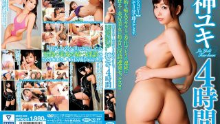 BDSR-288 Jin Yuki, Jav Censored