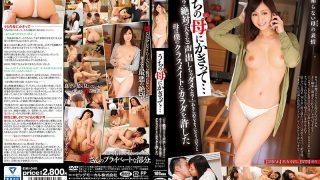 EIKI-040 Kawakami Yuu, Jav Censored
