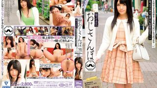 EIKI-041 Minami Riona, Jav Censored