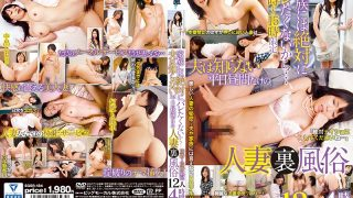 SGSR-184 Jav Censored