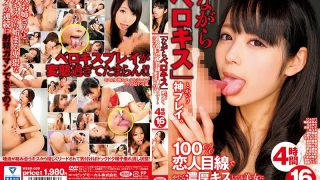 WSSR-009 Jav Censored