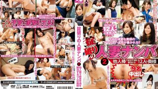 SHE-404 Jav Censored