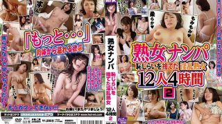 SHE-407 Jav Censored