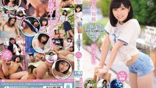 XVSR-070 Sakura Subaru, Jav Censored