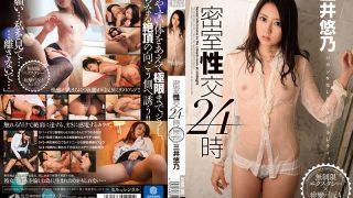 XVSR-105 Mitsui Yuno, Jav Censored