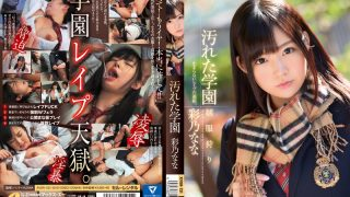 XVSR-121 Ayano Nana, Jav Censored