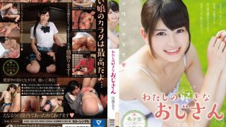 XVSR-124 Ena Ruri, Jav Censored