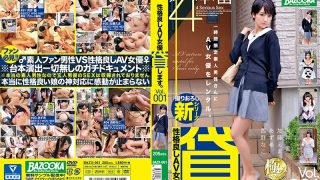 BAZX-061 Jav Censored