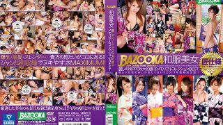 BAZX-062 Jav Censored