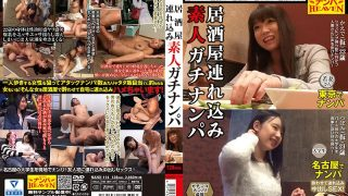 NANX-114 Jav Censored