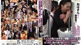 UMSO-132 Jav Censored