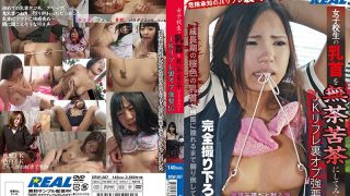 XRW-287 Jav Censored