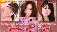 gachig249 Jav Uncensored