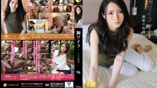 ARSO-17096 Jav Censored