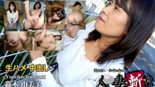 c0930 ki170328 Jav Uncensored